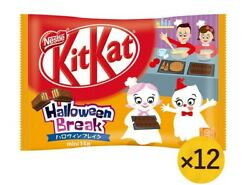 Japanese Kit-Kat Halloween Break KitKat Chocolates 14bars x 12pac  FS
