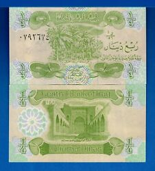 Iraq P-77 1/4 Dinar Year 1993 Palm Trees Uncirculated Banknote Asia