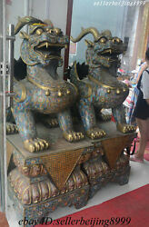 70 Chinese FengShui Bronze Gilt Cloisonne Dragon Kylin Unicorn Beast Statue Pair