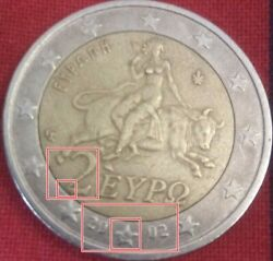 2 Euro Greece 2002 (S on the star)(part of