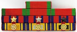 Cambodia Army Officer Military Medal Decoration Honors Ribbon Bar Rack 24
