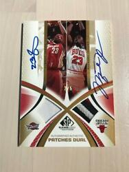 2005-06 SP Game Used Michael Jordan  LeBron James Dual Auto Logo Patch #25 SSP