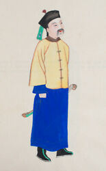 HARDY JOWETT  Chinese Costumes Illustrations Hand Painted 中華服物考略