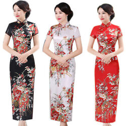 Chinese Women Traditional Dress Cheongsam Slit Qipao Flower Party Dress Newly