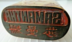Vintage Chinese Figurative Soapstone Seal Stamp Samantha And Porcelain Box With R