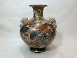 Antique Japanese Satsuma Pottery Handpainted Vase With Flower And Bird 12 1/2 T