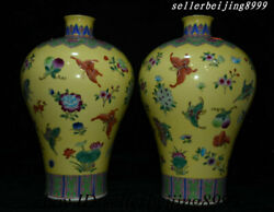 """13"""" China Porcelain Fengshui Dynasty Beautiful Flower Butterfly Bottle Vase Pair"""