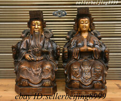 14 Rare China Copper Mythical Heaven Immortal Jade Emperor Queen Mother Statue