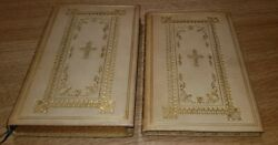 1851 Holy Bible 2 Vols Finest Ornate Gilt Leather Gauffered Museum Quality