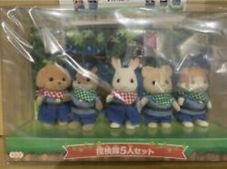 Rare Sylvanian Families Calico Critters Expedition 5 Set Limited 500 Sweepstakes