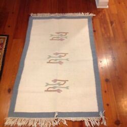 Vintage Indian Native American Style Rug 36x58 Pastels Lilac Blue Sage Offwhite