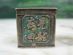Antique Chinese Qing Enamel On Silver Opium Snuff Box Hallmarked