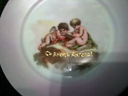 Antique Russia Russian Imperial Kuznetsov Porcelain Plate Happy Angel