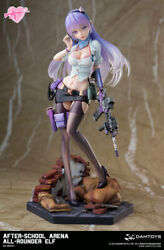 [new] After School Arena The First Shot All Rounder Elf 1/7 Figure Japan 1872