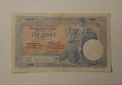 Kingdom Of Serbia 100 Dinars Payable In Silver 1905.