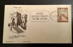 First Day Cover Stamps From Israel 1949. Road To The Liberated Capital