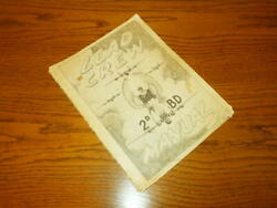 Ww2 Usaaf Bomber Aircraft 2nd Bombardment Division - Lead Crew Manual - B-24