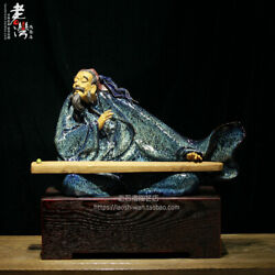Chinese Ceramics Color Porcelain Yu Bo Ya Doctor Pianist People Ornament Statue