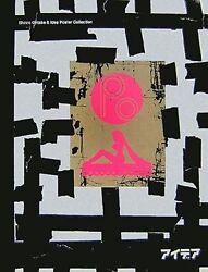 Shinro Ohtake Art Collection All Collection Of Idea Posters 2007 Japan