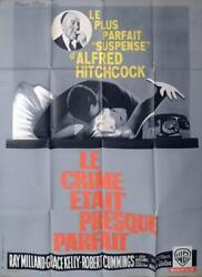Dial M For Murder - Hitchcock / Kelly / Milland - Reissue Large Movie Poster