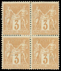 France 1877 3c Yellow On Straw Block Of Four Mint 89 One In Block Is Undamag