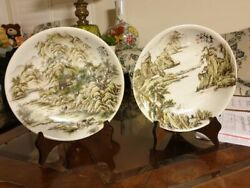 Pair Chinese Antique Plates