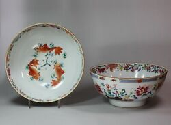 Pair Of Chinese Famille Rose Fish Bowls Qianlong 1736-95
