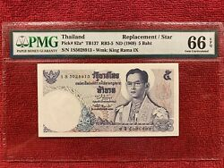 Thailand Banknote P. 82a 5 Baht Replacement/star Eleventh Series Pmg 66epq