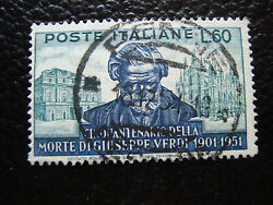 Italy - Stamp - Yvert And Tellier Nanddeg617 Obl A12 Stamp Italy R