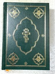 Russian Catholic Bible With Apocrypha, Synodal Version, Green Hardcover, Compact