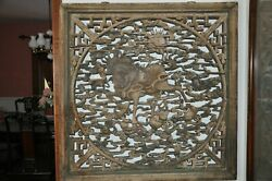 Antique Chinese Hand Carved Wood Wall Plaque - Master Carving