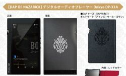 Onkyo Dp-x1a Digital Audio Player Overlord Ⅲ Collaboration Model Hi-res Tapestry