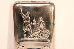 Vintage Ussr Russia Beautiful Relief Big Cigarette Tin Chromed Case Box