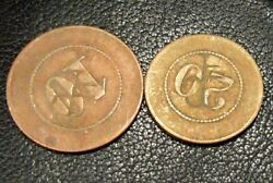 Uruguay C1900andacutes Old Lot X2 Rural Tokens Establishment Cattle Mark Value 20 And 10