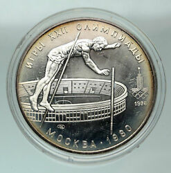 1978 Moscow Summer Olympics 1978 Pole Vault Proof Silver 10 Ruble Coin I84835