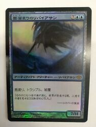 Inkwell Leviathan - Foil Japanese - Conflux - Magic The Gathering
