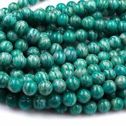 Rare Banded Russian Amazonite 6mm 8mm 10mm Round Beads 16 Strand