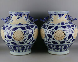15.9 Yuan Blue And White Porcelain Carved Peony Kylin Fish Ear A Pair Jar Pot