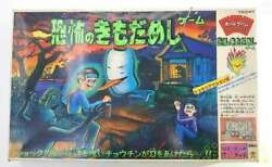 Bandai Family Board Games Fearless Spoiler Game Retro Toy No.50237