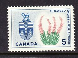 Canada No 428 Yukon Provincial Flowers And Coats Of Arms Mint Nh