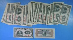 Lot Of 25 Uncirculated 1931 Central Bank Of China 10 Ten Cent Notes Cu Crisp