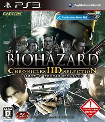 Used Ps3 Biohazard Chronicles Hd Selection Game From Japan