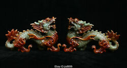 Chinese Folk Fengshui Natural Xiu Jade Carving Lucky Animal Dragon Statue Pair