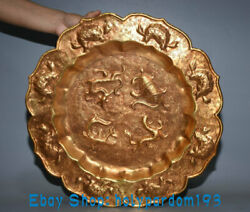 17.6 Ancient China Copper 24k Gold Gilt Dynasty Palace Dragon Tray Plate