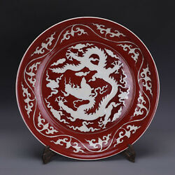 17.2 Old Antique Xuande Mark Red Glaze White Engraving Coiled Dragon Plate