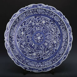25 China Old Antique Hand Blue And White Babao Crane Large Porcelain Plate