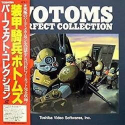 Votoms Perfect Collecion Ld Laser Disc Box Pre-owned