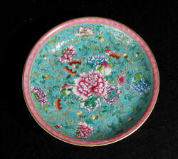 Nice Antique China Plate With A Family Rose Decor Of Flowers Yongzheng Mk