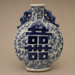 Exquisite Chinese Blue And White Porcelain Hand-drawing Flower Vase