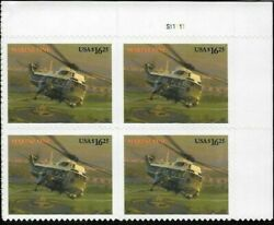 Marine One 2007 16.25 Express Mail Plate Block Of Four Postage Stamps Scott 4145